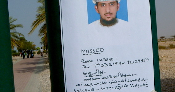 Missing Malayalam in Oman? Read this