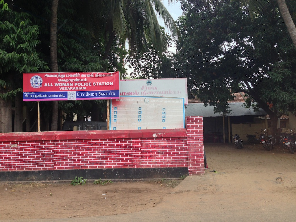 An all-women police station in Vedaranyam town