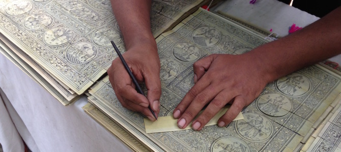 Odisha's Pattachitra – Pen, ink and palm leaves