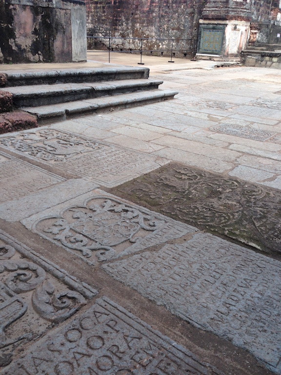 Gravestones on the floor of the church. Christians of standing were buried in the church, often in a crypt beneath the stones.